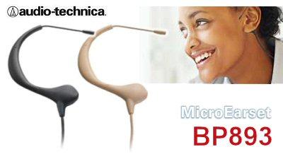 Audio-Technica BP893