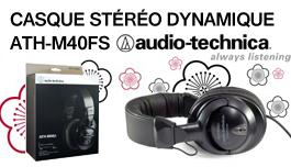 casque professionnel audio technica ath m40fs. Black Bedroom Furniture Sets. Home Design Ideas
