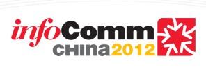 InfoComm China 2012