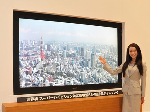 Sharp TV grande taille