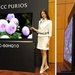 Sharp dévoile son téléviseur 64 pouces Ultra HD (4K)