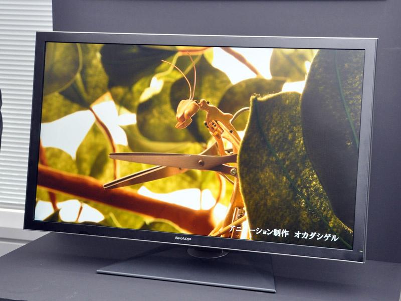 Sharp dévoile le premier écran 32'' à ultra haute résolution basé sur la technologie IGZO