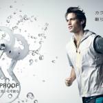 Découvrez la gamme Sportswear d'Audio-Technica
