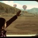 De la réalité augmentée sur les vitres des trains