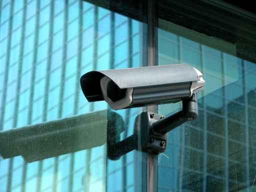 Securiry camera
