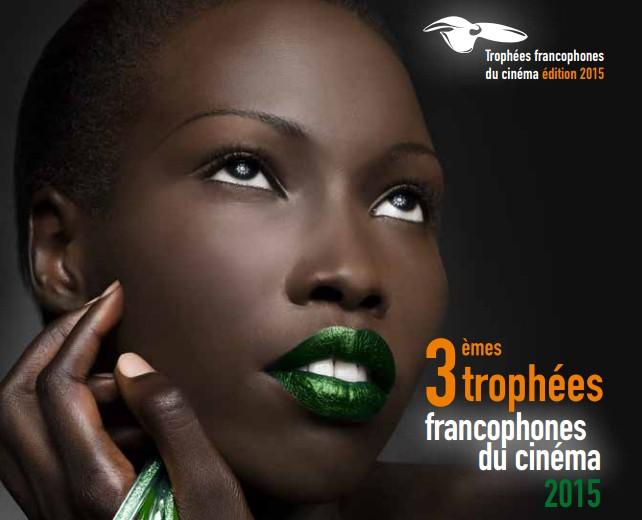 3eme trophée francophone du cinéma