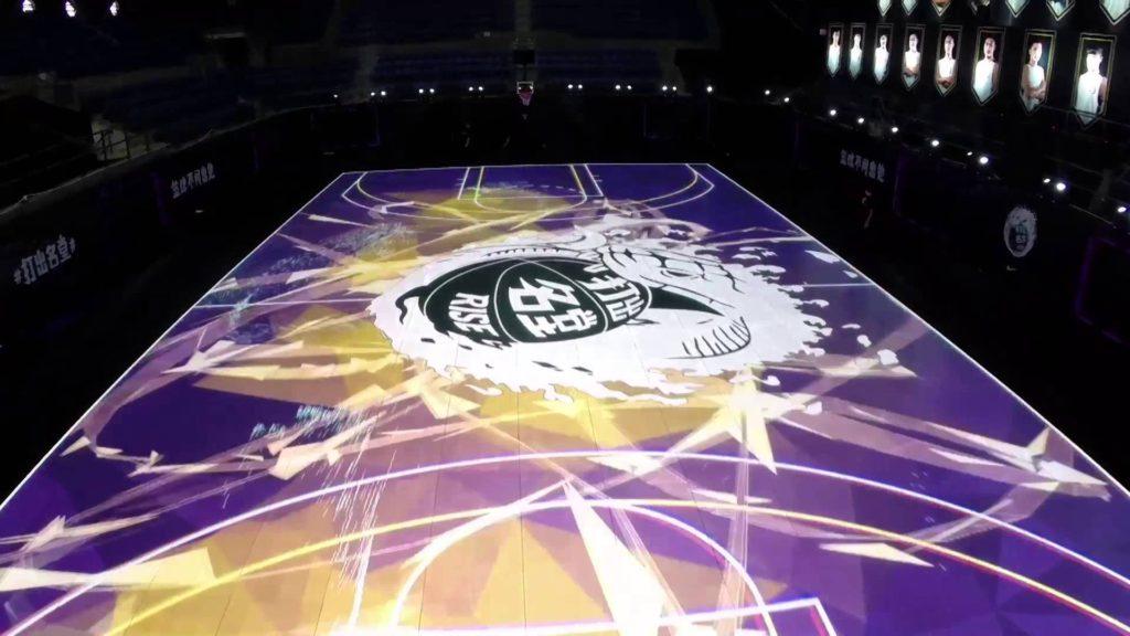 Le Terrain De Basket Du Futur Blog Eavs Groupe