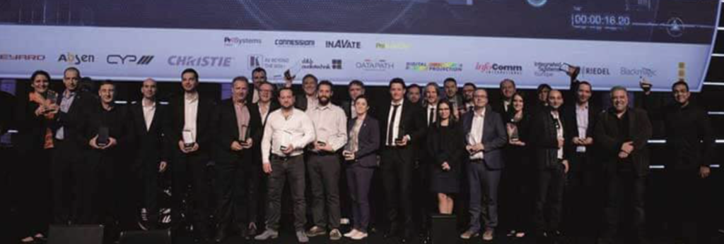 inavation awards 2017
