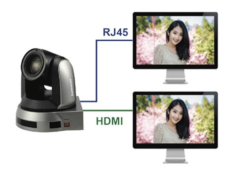 Lumens VC-A70H HDMI HDBaseT