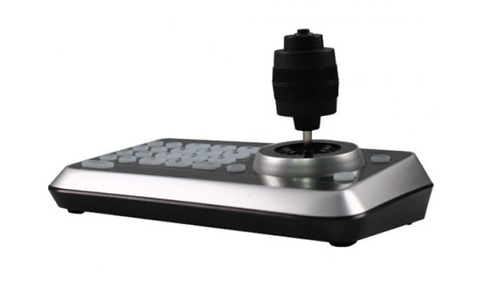 lumens VS-K20 joystick