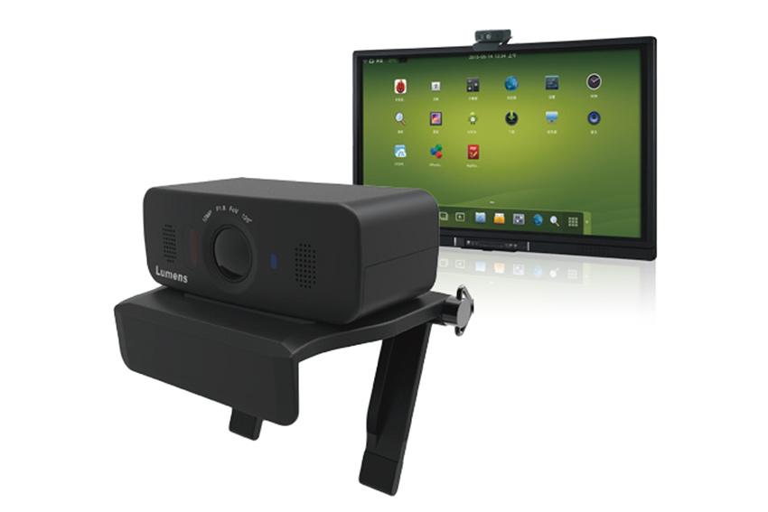 Lumens VC-B10U : une caméra USB avec PTZ électronique pour toutes les salles de réunion