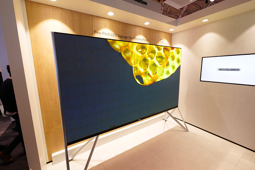 """LG LAA015F : un moniteur de 130"""" composé de panneaux LED en pitch 1.5"""