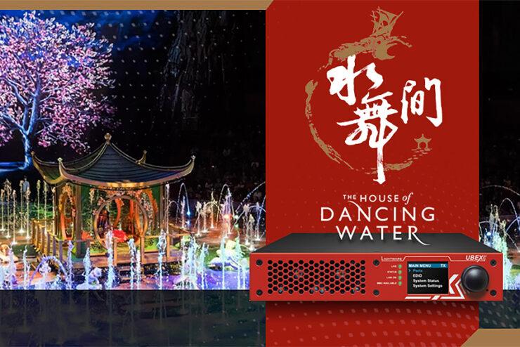 De la transmission AV sur IP Lightware pour le spectacle The House of Dancing Water