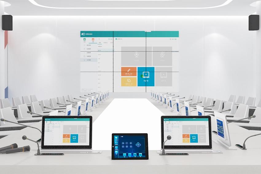 Les systèmes d'audio conférence itC des petites salles aux plus grandes organisations